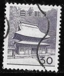 Sellos de Asia - Japón -  Japón-cambio