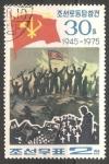 Sellos de Asia - Corea del norte -  30th aniversario de la fiesta de los trabajadores