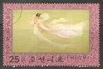 Sellos de Asia - Corea del norte -  Arte textil