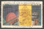 Stamps Cuba -  Zafra de los 10 milloes 1970
