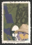 Sellos de America - Cuba -  Viva la alianza Obrero campesina