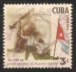 Sellos de America - Cuba -  Aniversario de la playa giron
