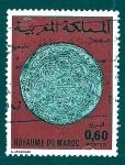 Stamps : Africa : Morocco :  Monedas antiguas Marruecos