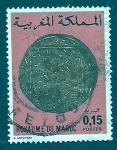 Stamps Morocco -  Monedas Antiguas Marruecos