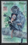Stamps Malaysia -  LOTONG  GRIS