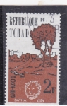 Stamps Chad -  ILUSTRACIÓN PAISAJE Y LEON