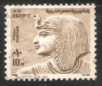Sellos del Mundo : Africa : Egipto : Pharaoh Sethos -UNESCO - Patrimonio de la Humanidad