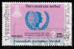 Sellos del Mundo : Asia : Tailandia : Tailandia-cambio