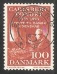 Sellos de Europa - Dinamarca -  Fundacion  Carlsberg