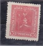 Sellos de Europa - Ucrania -  PERSONAJE