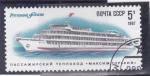 Stamps : America : Russia :  TRANSATLANTICO
