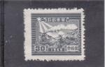 Sellos de Asia - China -  Ferrocarril