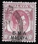 Sellos del Mundo : Asia : Malasia : Malasia-cambio