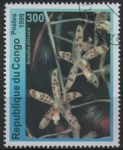 Stamps Republic of the Congo -  FLORES.  ANSELLIA  AFRICANA.