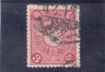 Sellos de Asia - Japón -  escudo imperial del emperador