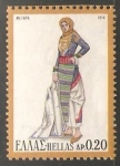 Sellos del Mundo : Europa : Grecia : Traje tipico femenino de Magara