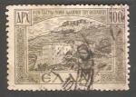 Sellos de Europa - Grecia -  Monasterio de San Juan el Teólogo