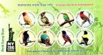 Sellos del Mundo : Asia : Bangladesh :  Llamativos pájaros del color de Bangladesh