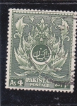 Stamps Pakistan -  IV ANIVERSARIO DE LA INDEPENDENCIA