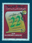 Stamps Morocco -   Marcha Verde