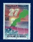 Sellos de Africa - Marruecos -  Marcha Verde
