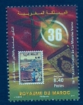 Stamps : Africa : Morocco :   Marcha Verde