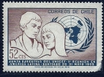Stamps Chile -  UNICEF  1999