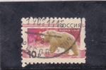 Stamps : Europe : Russia :  OSO PARDO
