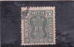 Stamps : Asia : India :  COLUMNA DE ASOKA-SERVICE