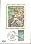 Stamps France -  1666 - Oceanexpo, Bordeaux 71