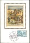 Stamps France -  1749 -  Día del Sello