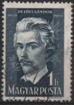 Stamps Hungary -  SÁNDOR  PETÖFI