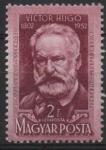 Stamps Hungary -  VICTOR  HUGO