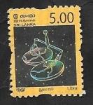 sello : Asia : Sri_Lanka : Libra, signo del Zodiaco