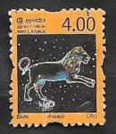 sello : Asia : Sri_Lanka : Leo, signo del Zodiaco