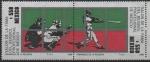 Stamps Mexico -  SALÓN  DE  LA  FAMA  DEL  BEISBOL  PROFESIONAL  DE  MÉXICO