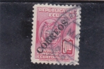 Stamps : America : Ecuador :  SERVICIO CONSULAR