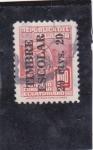 Stamps : America : Ecuador :  TIMBRE ESCOLAR