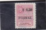 Stamps : America : Ecuador :  TIMBRE CONSULAR