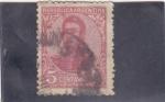 Stamps : Europe : Argentina :  SAN MARTI
