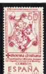 Sellos de Europa - España -  DOCTRINA CRISTIANA (25)