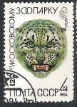 sellos de Europa - Rusia -  Nº3 The 120th Anniversary of Moscow Zoo