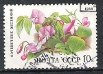 sellos de Europa - Rusia -  1988 Deciduous Forest Flowers Nº2