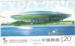 Sellos de Asia - China -  EXPO-2010 SHANGHAI