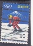 Stamps Japan -  Olimpiada Sapporo-72