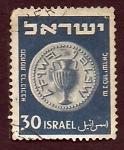 Sellos de Asia - Israel -  Monedas de Israel