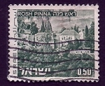 Sellos de Asia - Israel -  Rosh Pinna