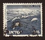 Sellos de Asia - Israel -  Monte Hermon