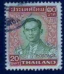 Stamps Thailand -  Prinsipe heredero