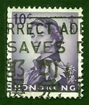 Stamps Hong Kong -  Aniversario